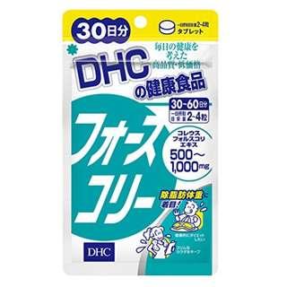 DHC 王牌4 Slim 修身素(120粒)(30日分量)