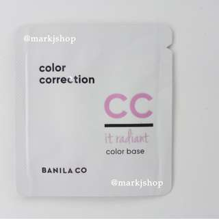 BANILA CO  COLOR CORRECTION CC IT RADIANT COLOR BASE