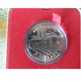 1989 Singapore Mass Rapid Transit $5 Commemorative Silver Proof Coin