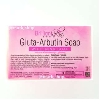 BRILLIANT SKIN GLUTA ARBUTIN SOAP