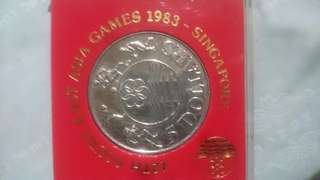 KOIN SEA GAME 1983 SINGAPORE. MINAT PHONE/WA 085265725333