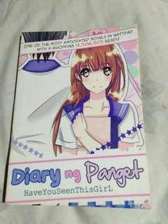 DIARY NG PANGET 1-4