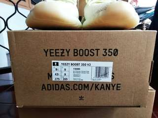 Yeezy V2 Butter