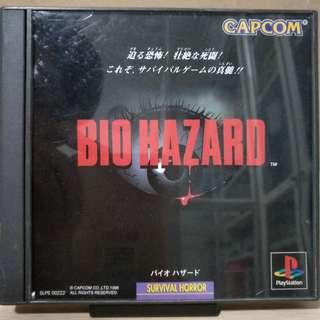 PS1 - Bio Hazard (Japanese Ver.)