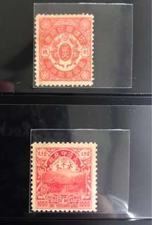 For sharing only. Qing Dynasty Revenue Stamps 2 sets 1908年云龙风景1000文