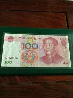 人民幣插花數字