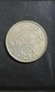 duit syiling 0.5 dirham,1 dirham & 50 dirham United Arab Emirates