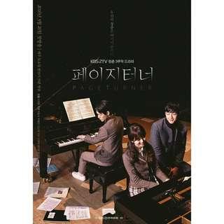 DVD Drama Korea Page Turner Korean Movie Film kaset Roman Romance Piano Pianist Music Musik