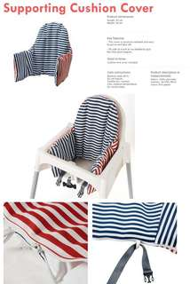 IKEA Inflatable Supporting Cushion And Cover For Baby High Chair