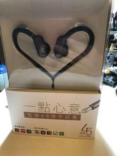 信報45周年誌慶信報特別版小米運動耳籃牙筒mini (信報特別logo)