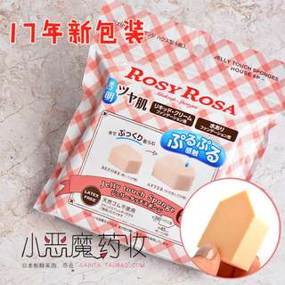 Rosy Rosa Jelly Touch Makeup Sponge