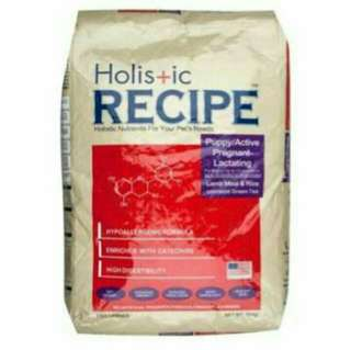 Holistic Receipt Dry Dog Food