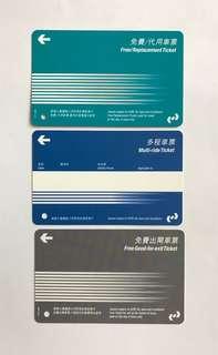 KCR 02年版特用車票一組(三張)