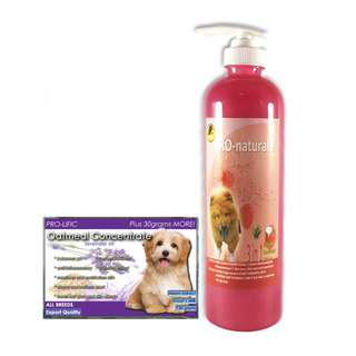 Pro-naturale 3 in 1 dog and cat shampoo 500 mL (Raspberry)& oatmeal soap