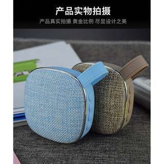 X-25 Wireless Bluetooth Speaker