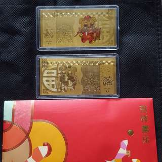 2018 Dog year commemerative token, red packet as guideline.
