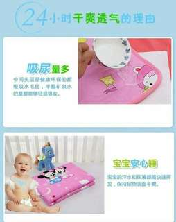 Baby isolation bed