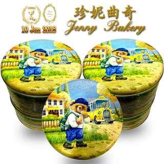 代購香港手信Jenny Cookies 珍妮曲奇 聰明小熊 四味奶油曲奇
