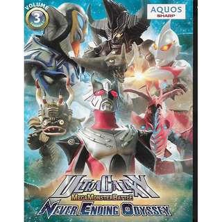 Ultraman Ultra Galaxy Mega Monster Battle Never Ending Odyssey Season 2 Vol.3 DVD