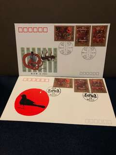 Clearing Stocks: China 1989 T135 Ma Huang Dui Han Tomb Silk Painting Set of 3 on First Day Covers, Pair