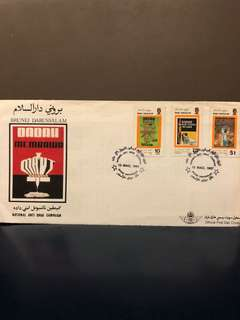 Clearing at Below Face Value: Brunei 1987 National Anti Drug Campaign Set of 3 on First Day Cover