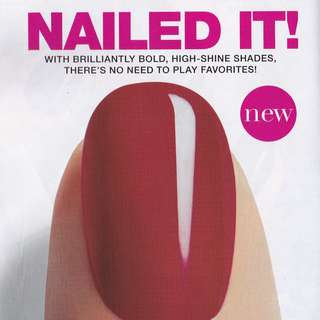Mark. 7-in-1 Gel Nail Enamel