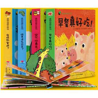 🚚 3D Baby Reading books (4 in set)