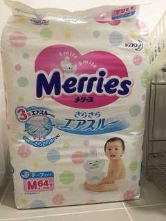 Merris M size tape diaper