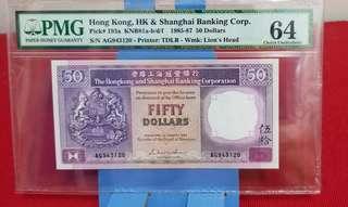 1986滙豐$50紫龍舟紙膽、罕有、PMG64、價錢可小議