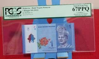 2012馬來西亞$1令吉馬幣!PCGS緑套67PPQ、價錢可小議