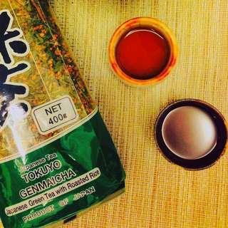 GENMAICHA TEA/JAPANESE BROWN RICE TEA 400 Grams