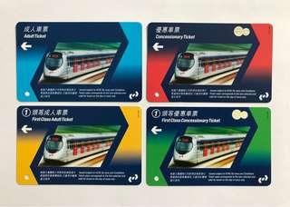 KCR 九廣 02-05年通用車票一套(四張)
