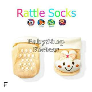 Anti-Skid Rattle Socks - F