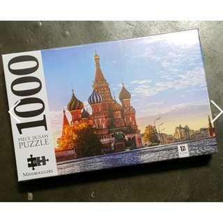 fifa russia 1000 puzzle