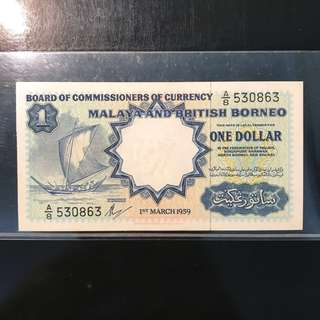 1959 Malaya And British Borneo $1 Sailing ⛵️ Boat Waterlow & Son Printer, A/8 530863 Original UNC. This Is Waterlow Printer, The Least Issue Under This Printer Compared To Thomas De La Rue (TDLR) Printer