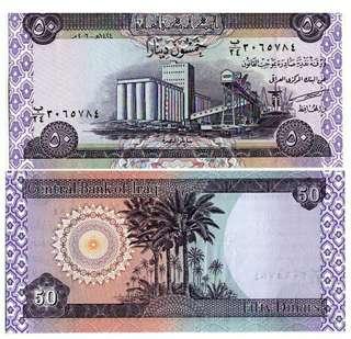 2003年 伊拉克 50第納爾 全新直版