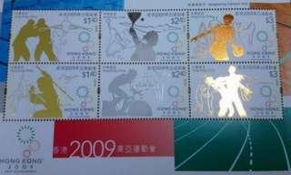 香港2009東亞運郵票 小全張