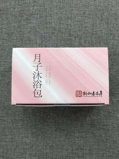 BNIB Post Natal Confinement Herbal Bath Pack