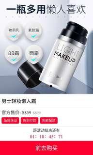 Makeup Mens BB Cream
