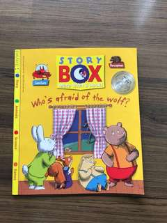 🚚 NEW Story Box more than a book - 2 books