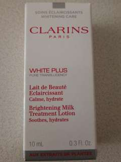 CLARINS 透白光感亮肌水 (潤澤型)1️⃣0️⃣ml