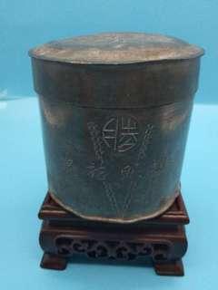 碭民國茶葉罐