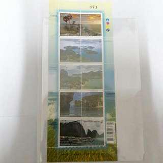 全新泰國郵票 Thailand Stamps