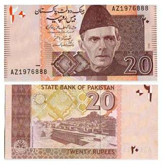 2006年 巴基斯坦 20盧比 AZ版 888豹子膽 全新直版