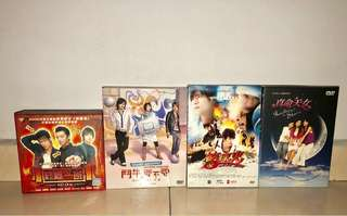 Taiwanese Drama DVDs and VCDs