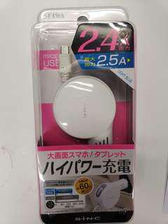 日本買 便攜彈弓mirco-usb線車用充電器