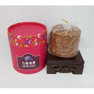 (七星檀香) 檀香4H小環香 Natural Sandalwood 4hours Incense Coil