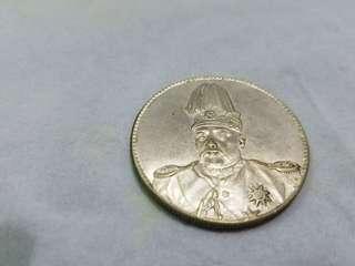 袁大頭是民國錢幣。這是两枚樣品ㄧ是飛龍幣是纪念幣。另是七分臉签字幣。由其珍貴第三是四川银幣由军政𡧛發行