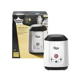 Tommee Tippee Express and Go Pouch and Bottle Warmer