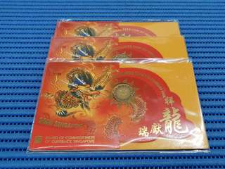 2000 Singapore Mint Uncirculated Coin Set Hongbao Pack ( Price Per Piece )